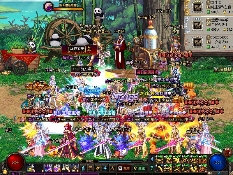Steam Community :: Dungeon Fighter Online