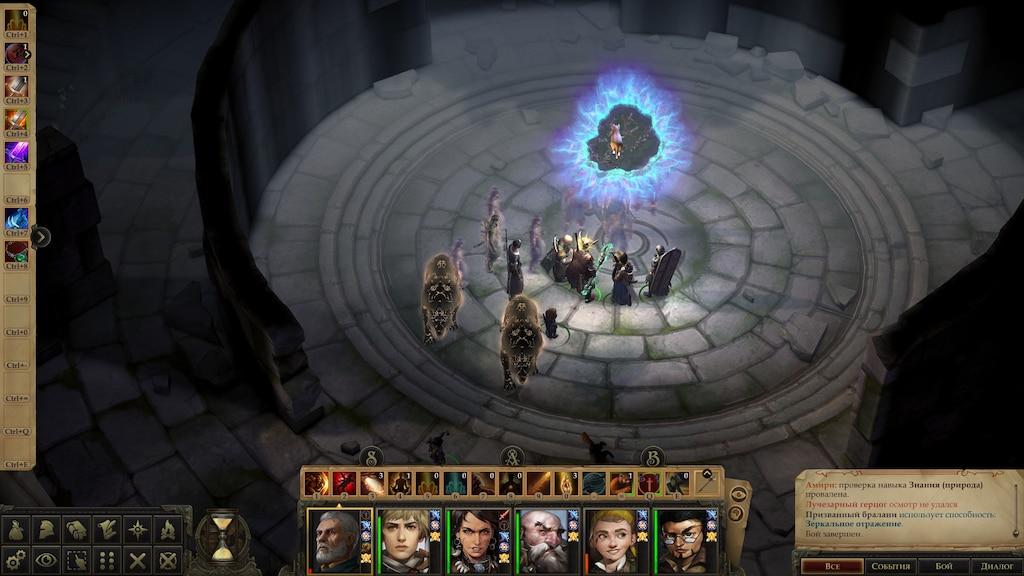 SBeam Community :: Pathfinder: Kingmaker
