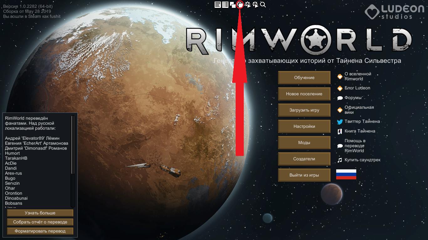 Поднимаем FPS в RimWorld