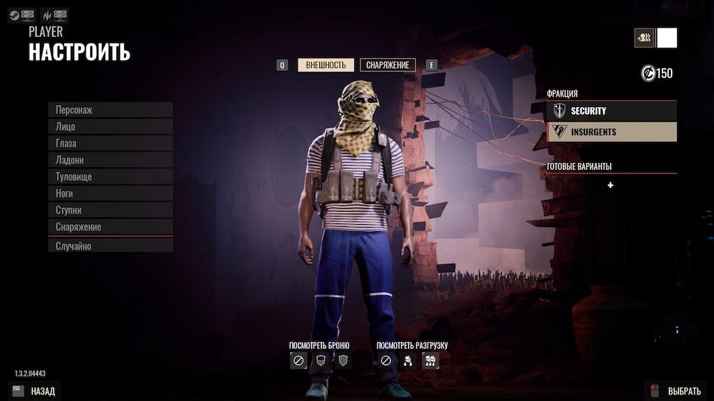 Steam Community :: Insurgency: Sandstorm
