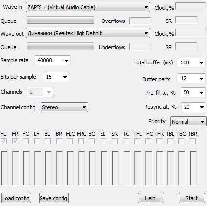 Virtual audio cable как убрать голос trial. Крякнутый Virtual Audio Cable 4.60
