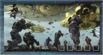 5 軍 wiki 防衛 地球