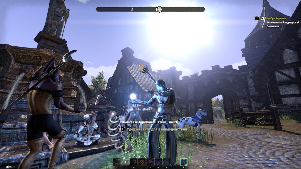 Steam Topluluğu :: The Elder Scrolls Online