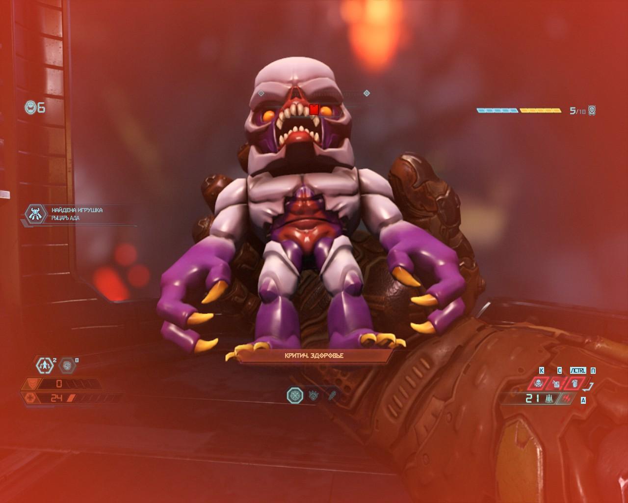 Секреты Doom Eternal