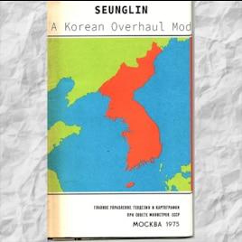 Steam Workshop :: [1 4 2+] Seunglin - A Korean Overhaul Mod