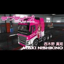 西木野真姫 - トラック