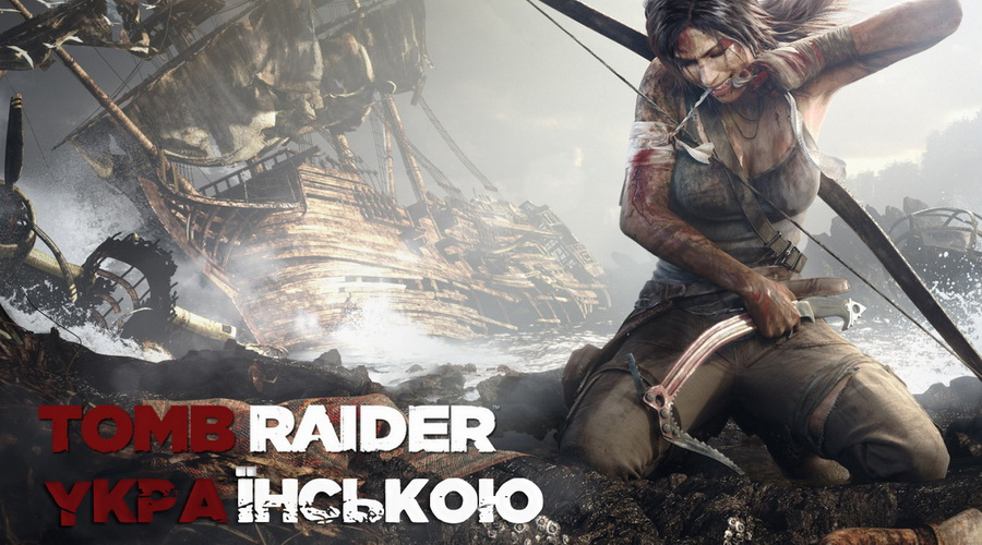 Tomb Raider image 1