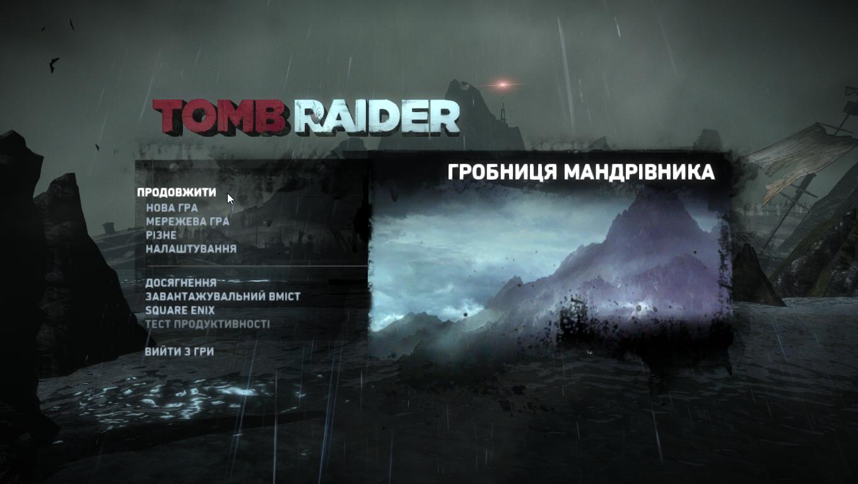 Tomb Raider image 10