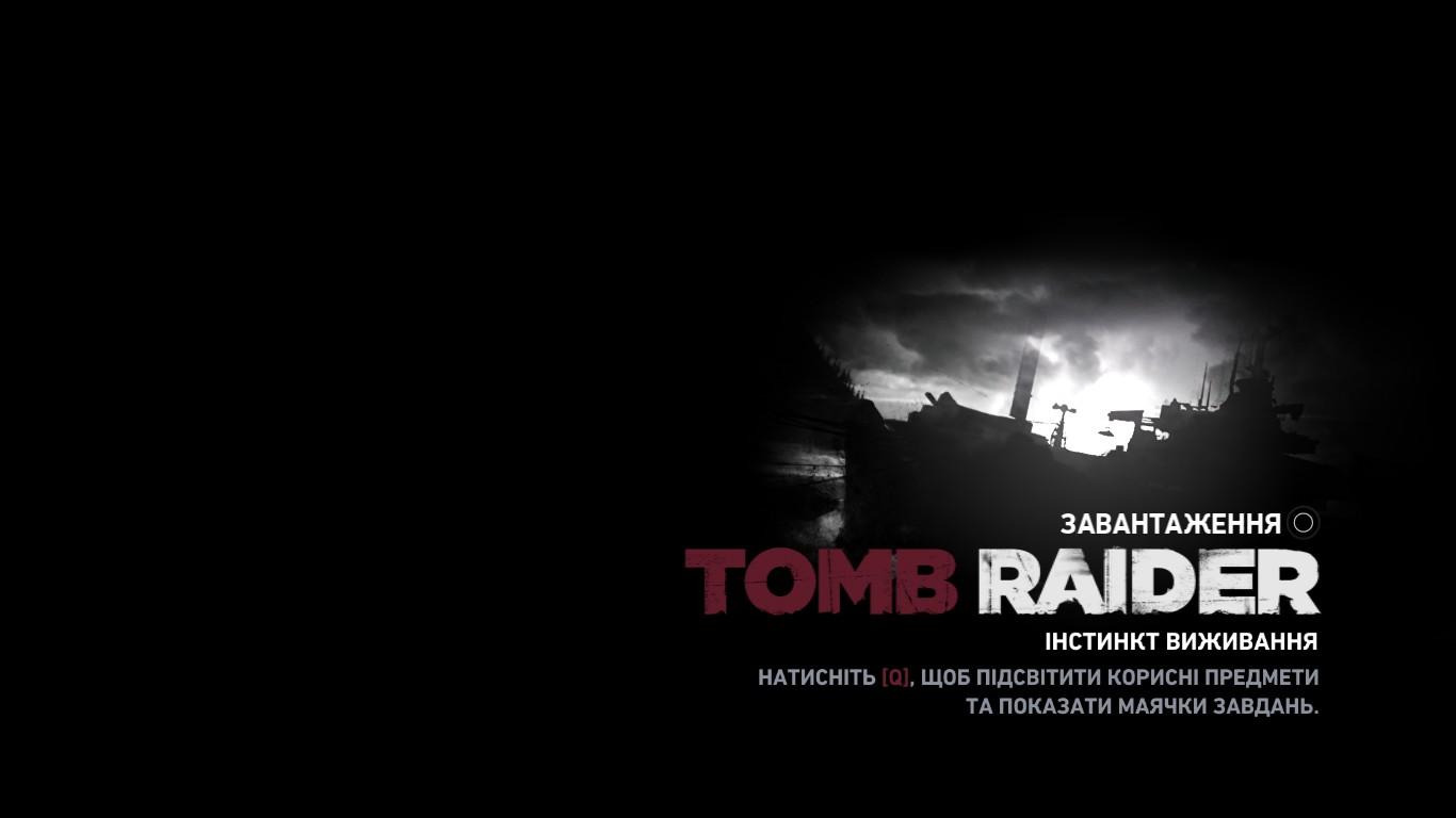 Tomb Raider image 12