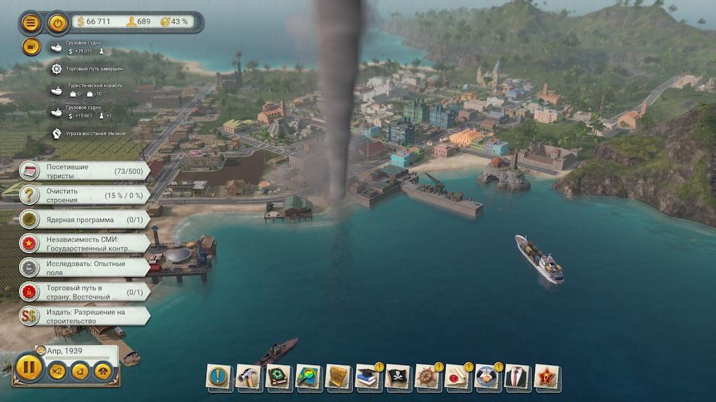 Steam Topluluğu :: Tropico 6