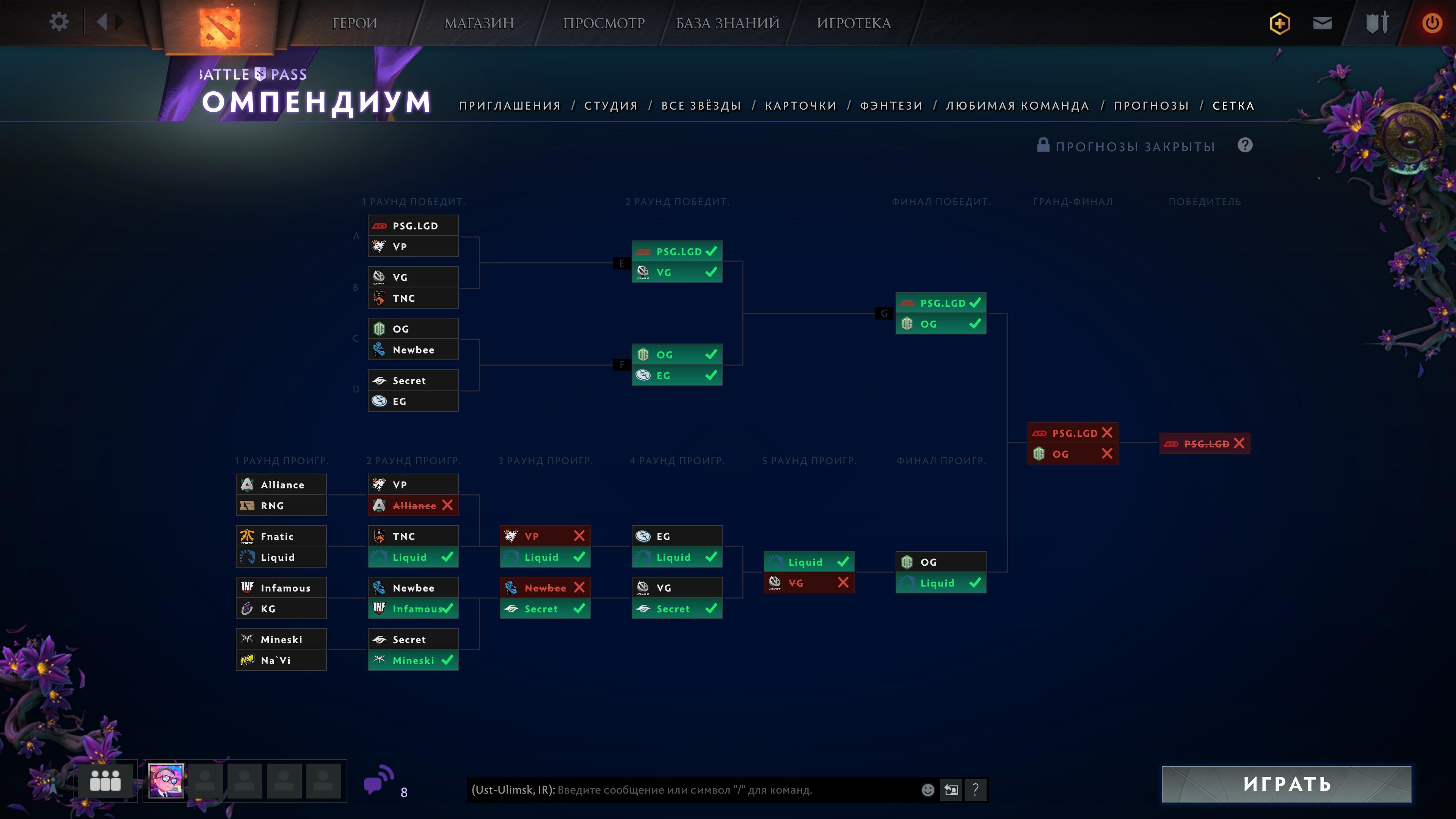 Matchmaking exploits DotA 2