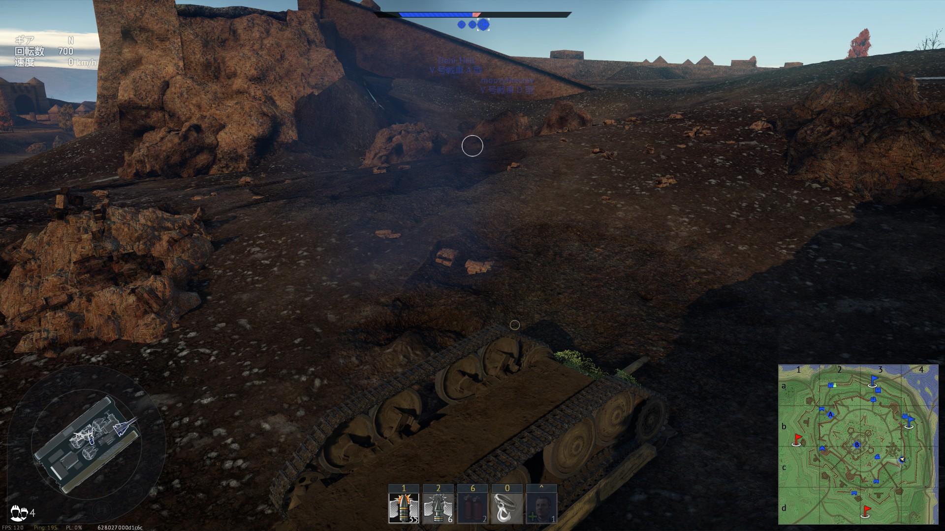 Guerra Thunder matchmaking Arcade
