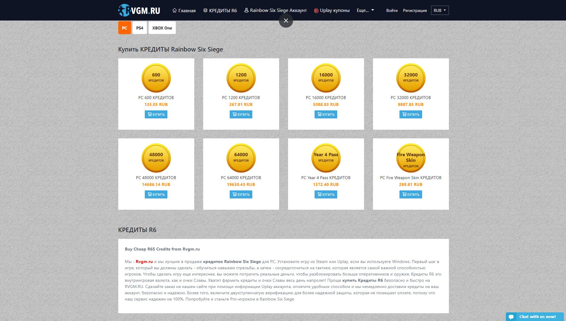 онлайн заявка на потребительский кредит в сбербанке для зарплатных клиентов