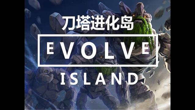 Steam Workshop :: Dota Evolve Island