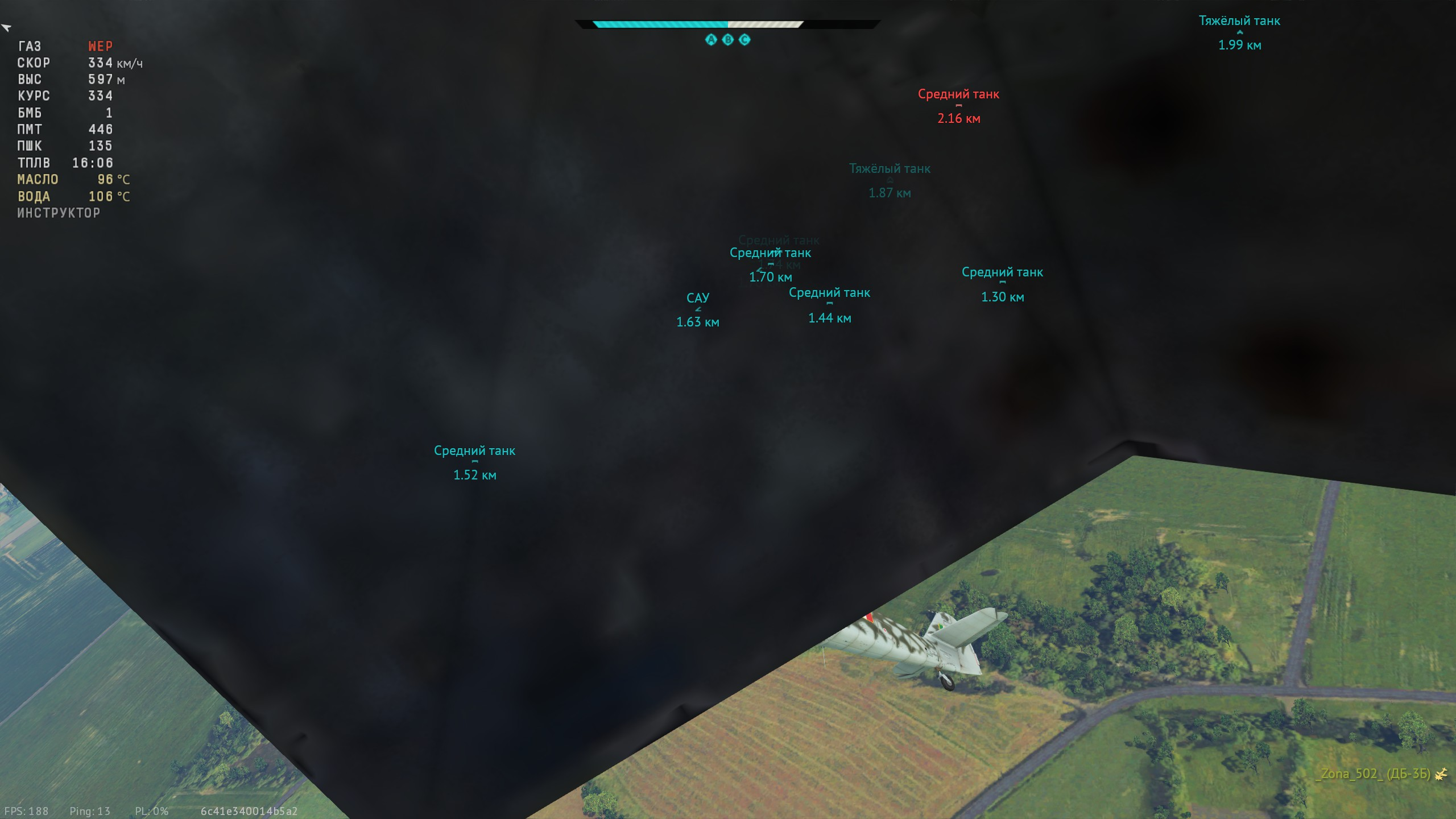 петрович вар тандер
