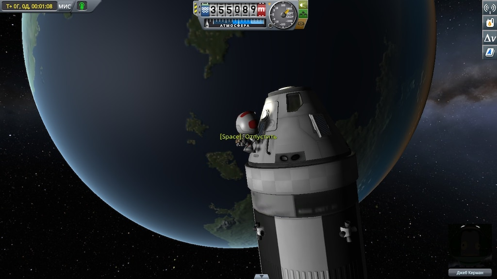 Steam-samfunn :: Kerbal Space Program