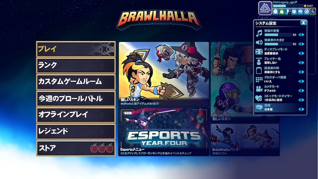 Steam Community :: Brawlhalla
