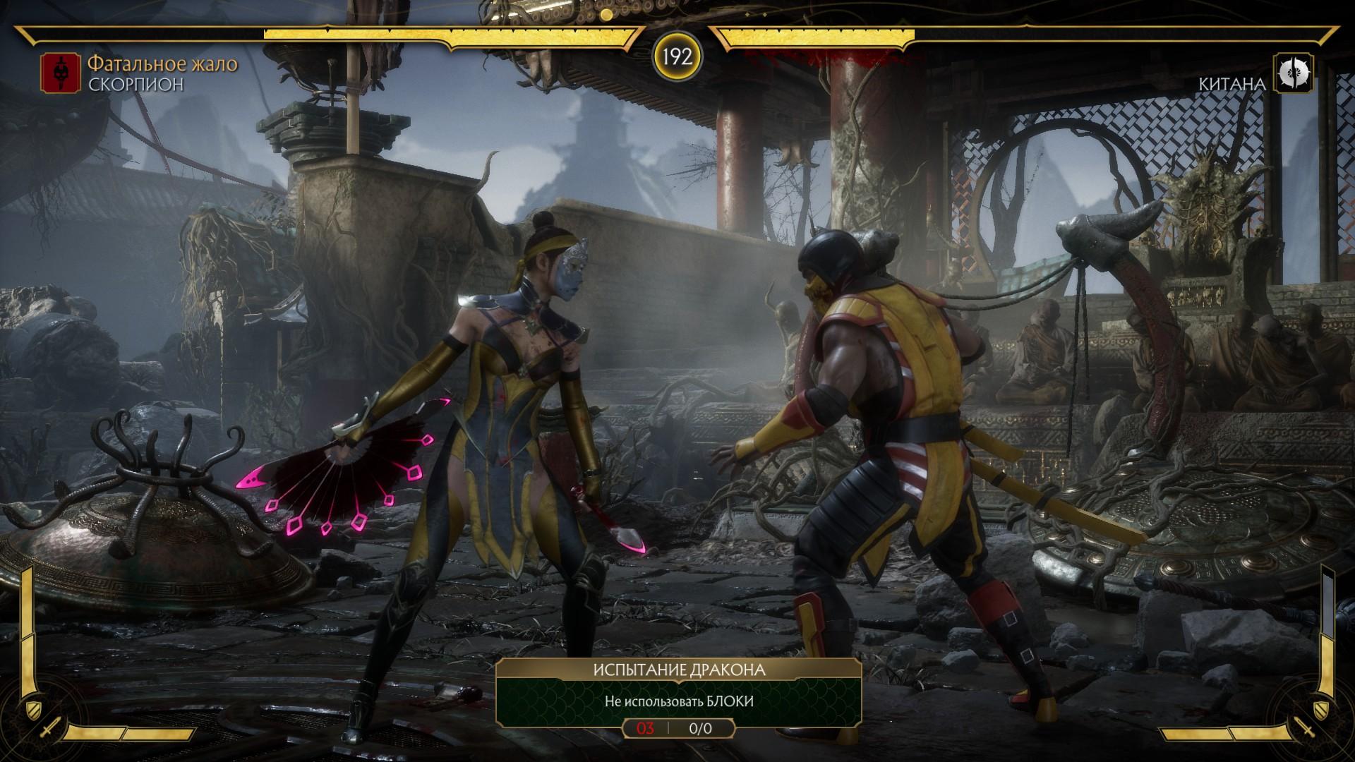 Новый способ заработка в Mortal Kombat 11