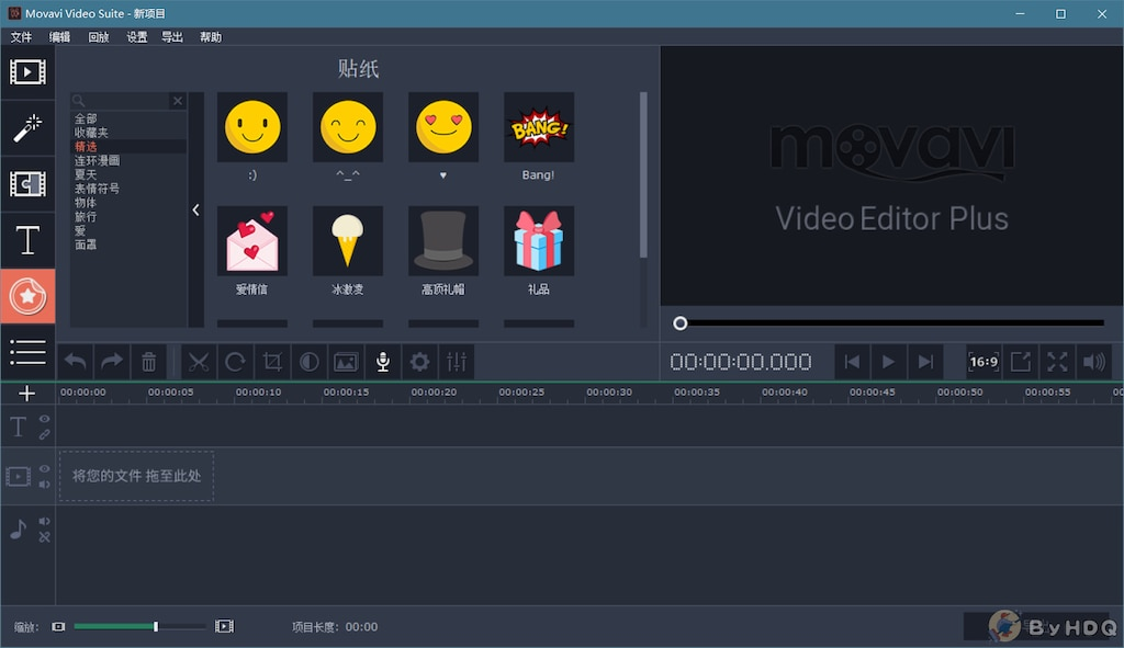 ключ movavi video editor 12