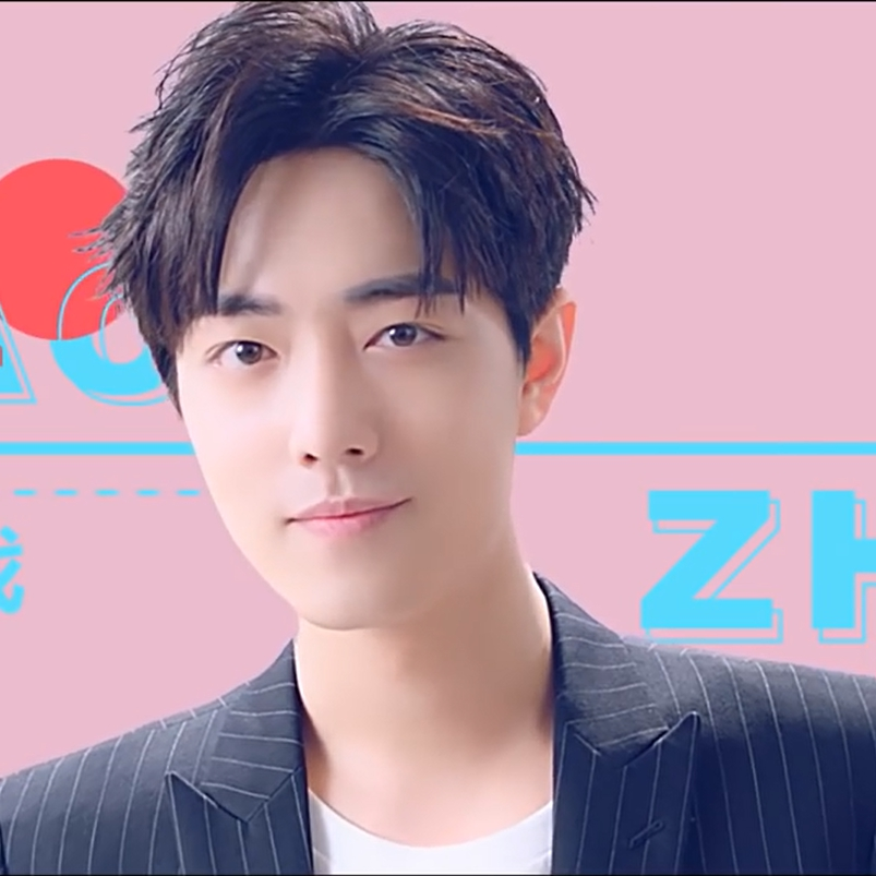 Steam Community Xnine X玖少年团 Debut Teaser 8 9 Xiao Zhan 肖战 Comments