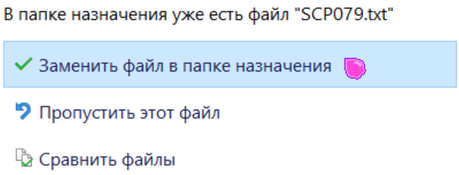Исправляем ошибку в SCP: Secret Laboratory