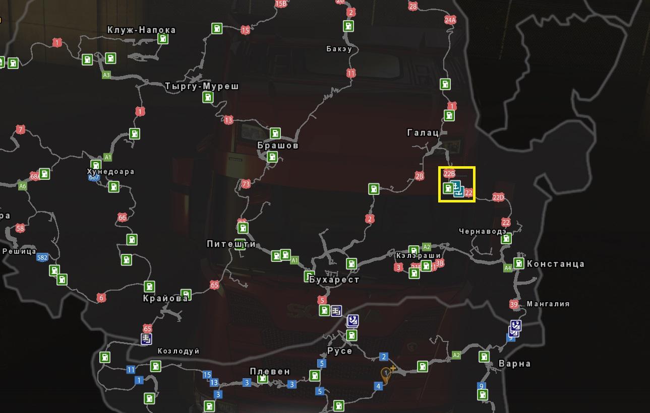 DLC Road to the Black Sea - Достижения в Euro Truck Simulator 2