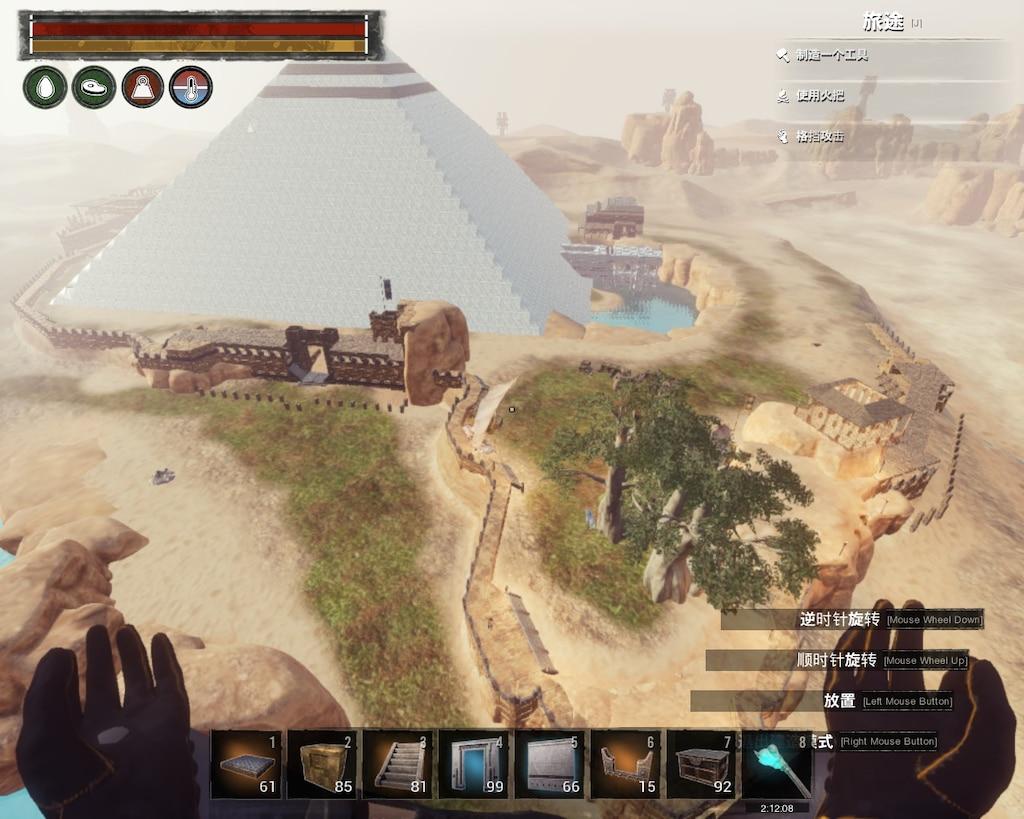 Steam Community :: Conan Exiles