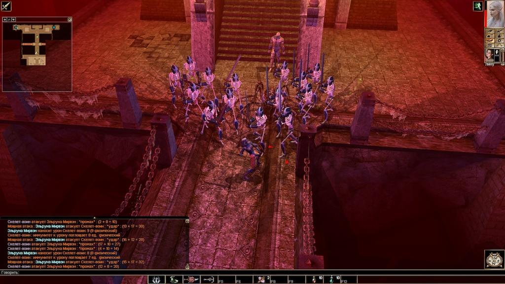 Steam Community :: Neverwinter Nights: Enhanced Edition