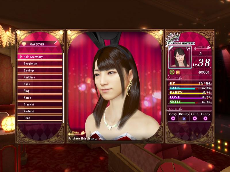 Yakuza 0 hostess guide