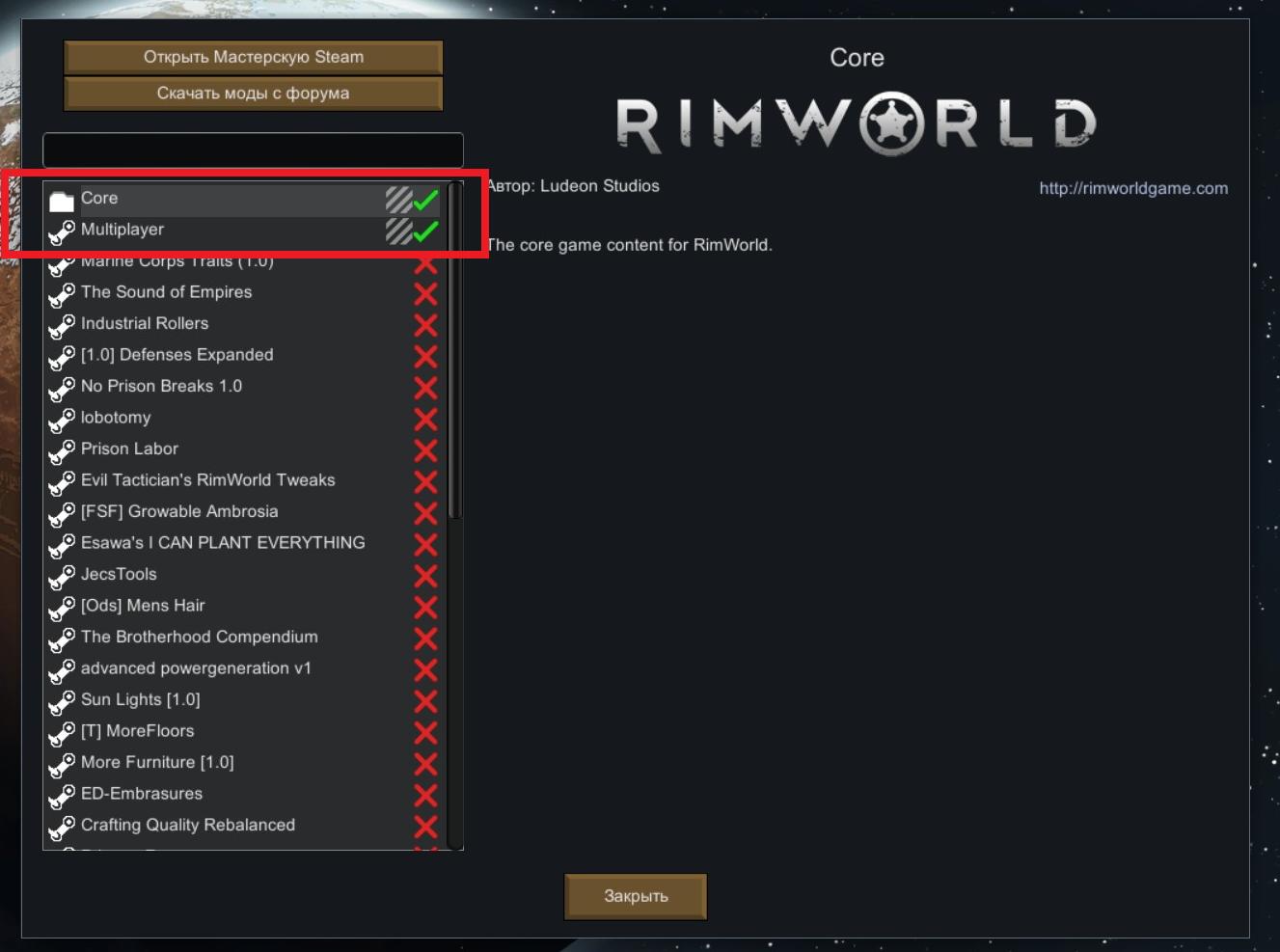 Как запустить мультиплеер с друзьями в Rimworld
