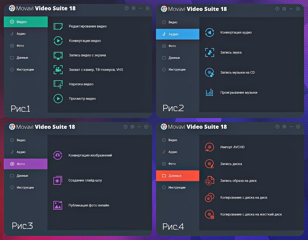 Steam Community :: Movavi Video Suite 18