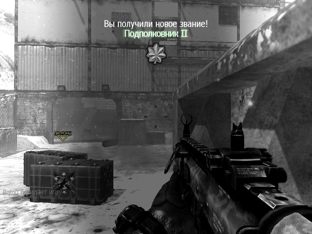 Steam Community :: Call of Duty: Modern Warfare 2 - Multiplayer