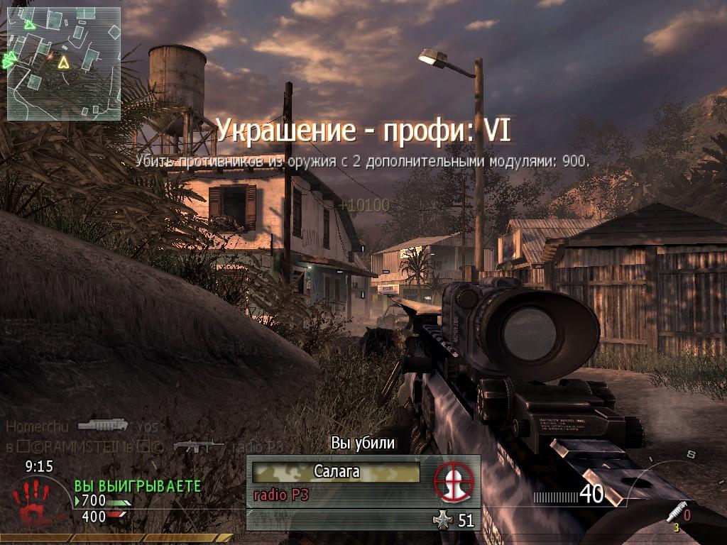 Comunità di Steam :: Call of Duty: Modern Warfare 2
