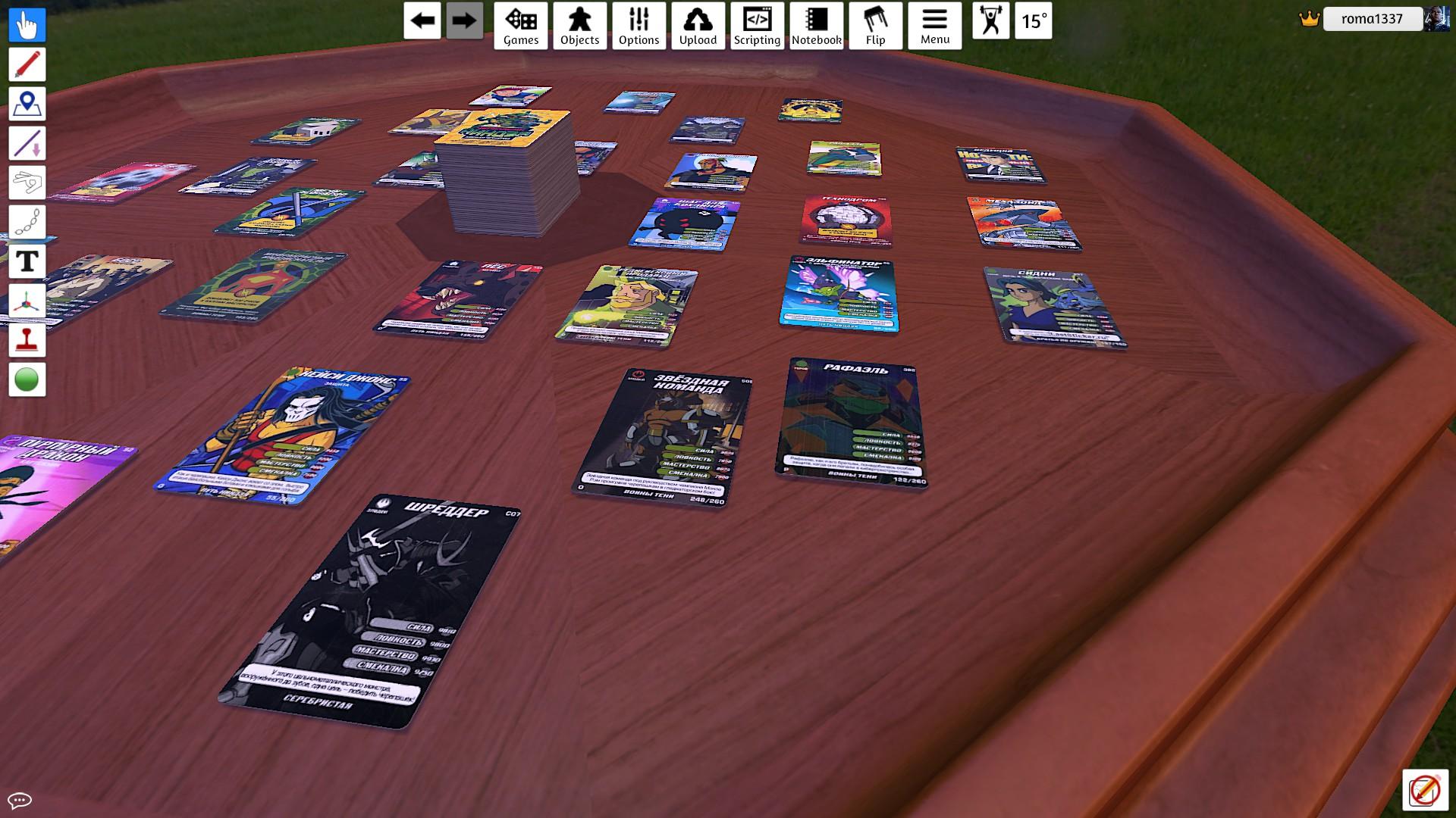 Игры черепашки ниндзя играть в карты как убрать из браузера yandex казино вулкан