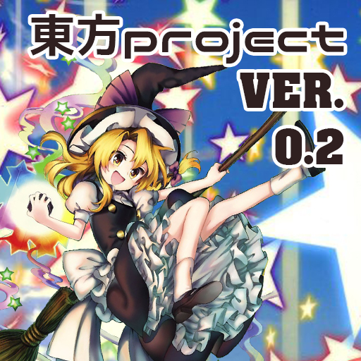 Touhou Weapons Collection画像