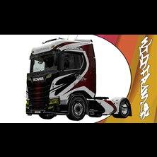 Scania S Wildframes