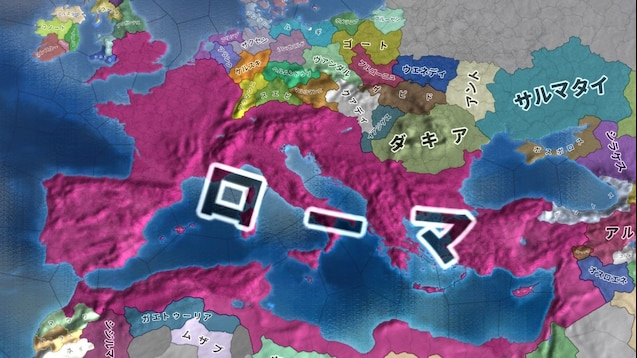 Steam Workshop :: - Extended Timeline Japanese 3 : Gothic Font