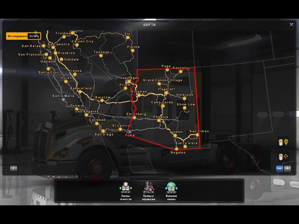 Где купить гараж в american truck simulator королев купить гараж в