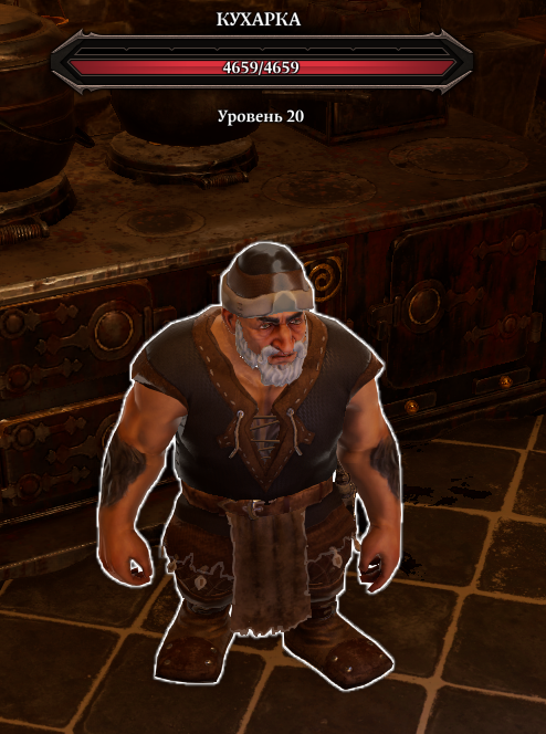 Steam Community :: Divinity: Original Sin 2