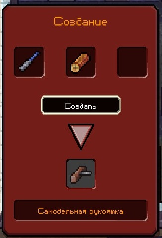 Как сделать в игре the escapists 854