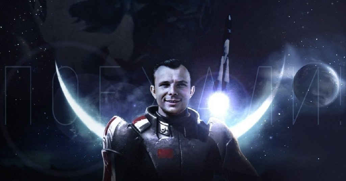 Mass Effect Andromeda Spray Paint