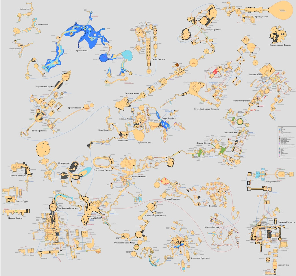 Steam 社区:: :: map on minecraft parkour thief map, the phantom pain map, oblivion dark brotherhood map, assassin's creed 2 map, tales of xillia 2 map, demon's souls map, giant sequoia national park california map,
