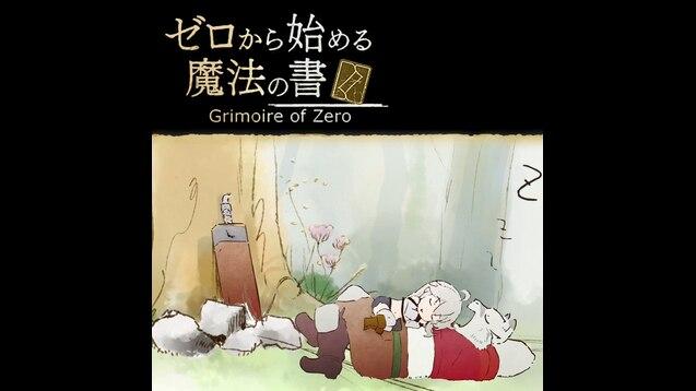 Steam Workshop Zero Kara Hajimeru Mahou No Sho Grimoir