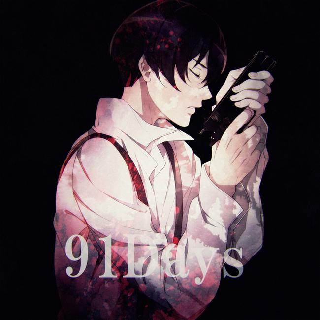 91 days angelo