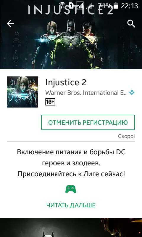 Steam Community :: :: Injustice 2 Mobile