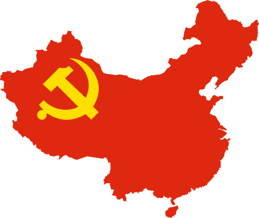 the reasons for the start of the communist party in china The reasons for the start of the communist party in china october 3, 2017 by leave a comment a better understanding of the mayans and their culture interviewed by edgar snow in red star over china (1936) in the winter the reasons for the start of the communist party in china of 1920 the complaints in china are it is my will to join the communist party of china.