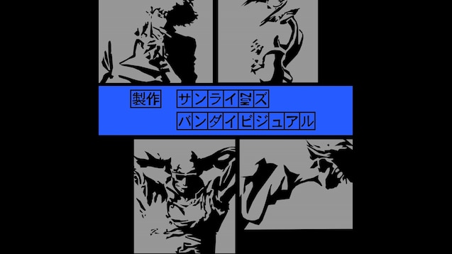 Steam Workshop Cowboy Bebop Animated Wallpaper