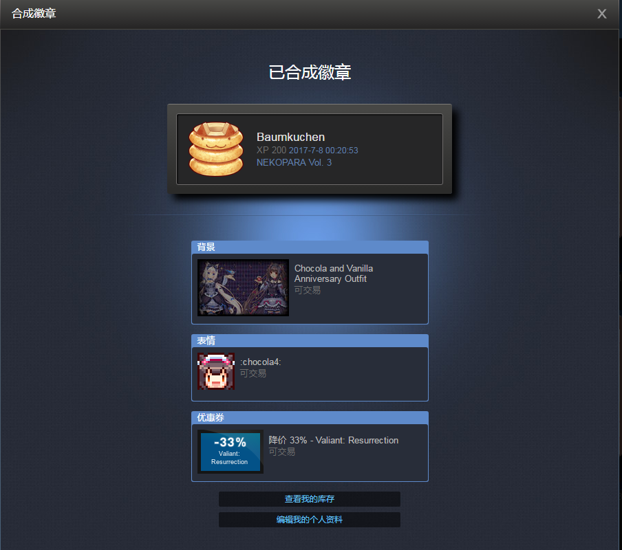 Steam Community Lucky Draw