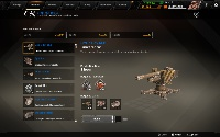 Steam Community :: Guide :: How to make easy Money/Profit in Crossout