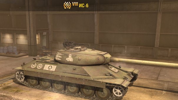 Зоны пробития wot blitz | world of tanks blitz 5. 0 для ios.